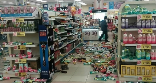 Earthquake-korea.jpg